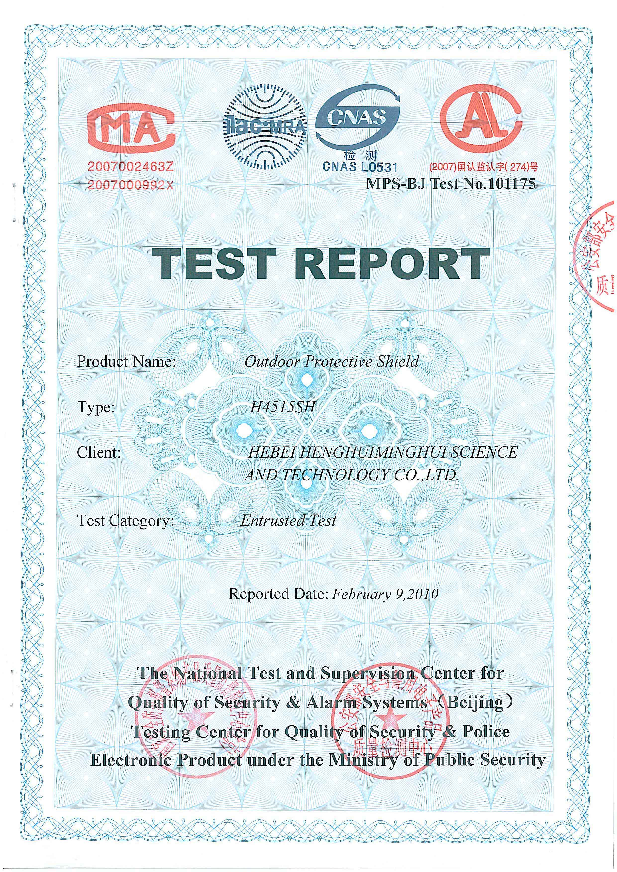 IP66 Test Report